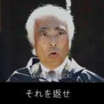 【逸材発見】ピコ太郎の次に来る日本人はこの人しかいない!